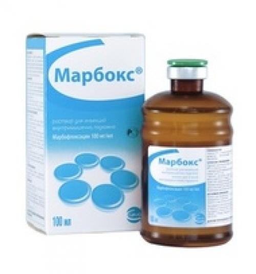 Марбокс